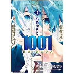 1001KNIGHTS (4)
