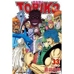 美食獵人 TORIKO33