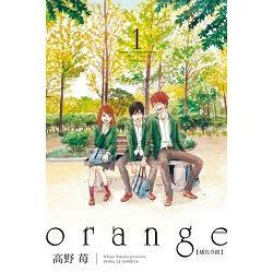 orange橘色奇蹟01