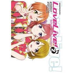LoveLive!(2)