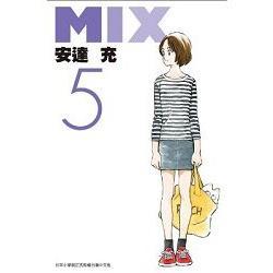 MIX(05)