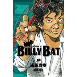 BILLY BAT比利蝙蝠(13)