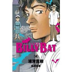 BILLY BAT比利蝙蝠(14)