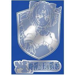 《魔彈之王與戰姬》金屬貼紙