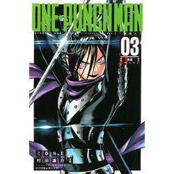 ONE PUNCH MAN 一拳超人03