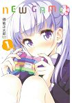 NEW GAME!01