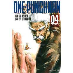 ONE PUNCH MAN 一拳超人04