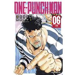 ONE PUNCH MAN 一拳超人06