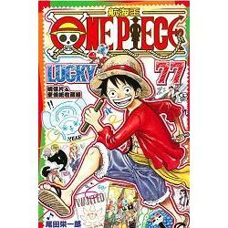 ONE PIECE LUCKY 77航海王 明信片&便條紙收藏組(全)