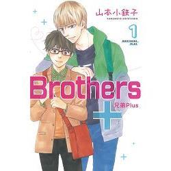 Brothers+~兄弟Plus~-01