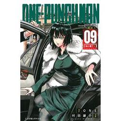 ONE PUNCH MAN 一拳超人09