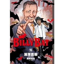 BILLY BAT比利蝙蝠(15)