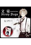文豪Stray Dogs系列漫畫套書(送:漫畫《機率搜查官 御子柴岳人1》)