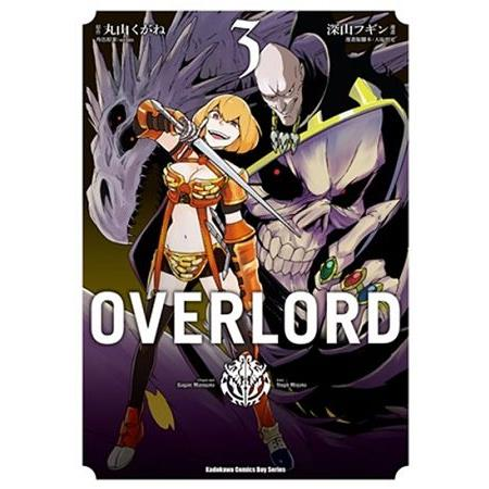 OVERLORD(3)漫畫