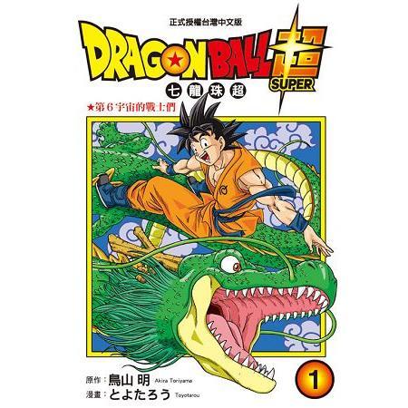 DRAGON BALL超 七龍珠超01