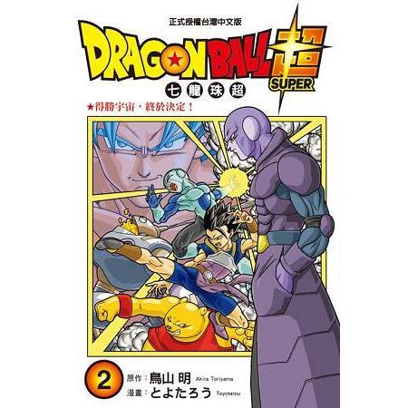 DRAGON BALL超 七龍珠超02