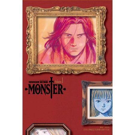 MONSTER怪物完全版01