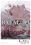 ROMEO羅密歐01限
