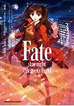 Fate/stay night﹝Heaven's Feel﹞(3)