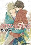 SUPER LOVERS(6)限
