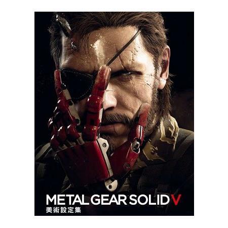 Metal Gear Solid Ⅴ 美術設定集