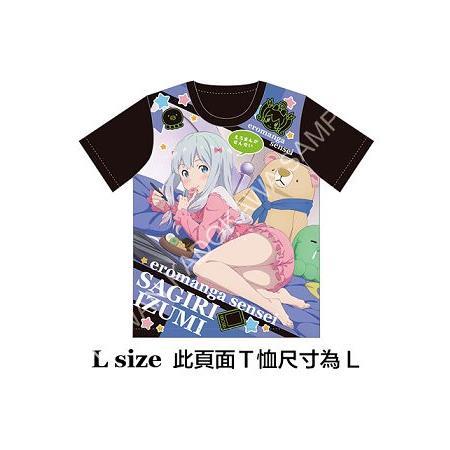 痛T恤 A(L)-情色漫畫老師