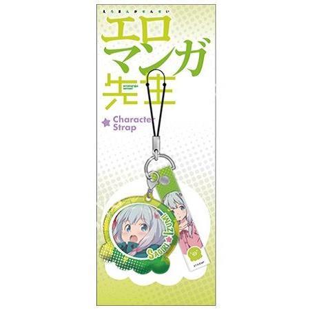 PVC軟墊吊飾 A-情色漫畫老師