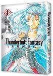 Thunderbolt Fantasy東離劍遊紀 1
