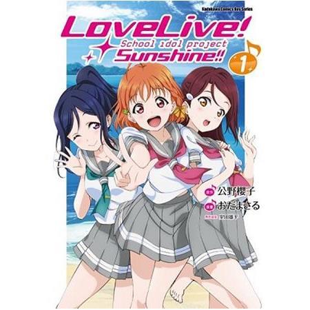 LoveLive!Sunshine!!(1)