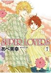SUPER LOVERS(7)