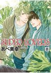 SUPER LOVERS(8)