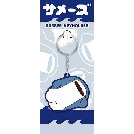 軟膠鑰匙圈 E-鯊魚哥