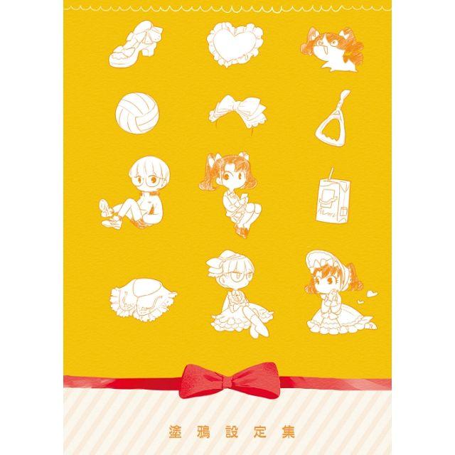 粉紅緞帶 (首刷限定版)(全)