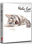 Nala Cat的彩繪世界:貓界表情帝的喵星哲學