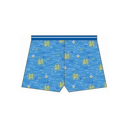 特色平口褲 A(XL)-為美好的世界獻上祝福!2