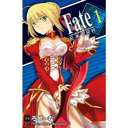 Fate / EXTRA-01