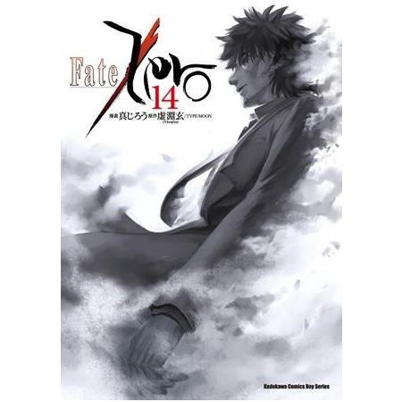 FATE/ZERO(14)完