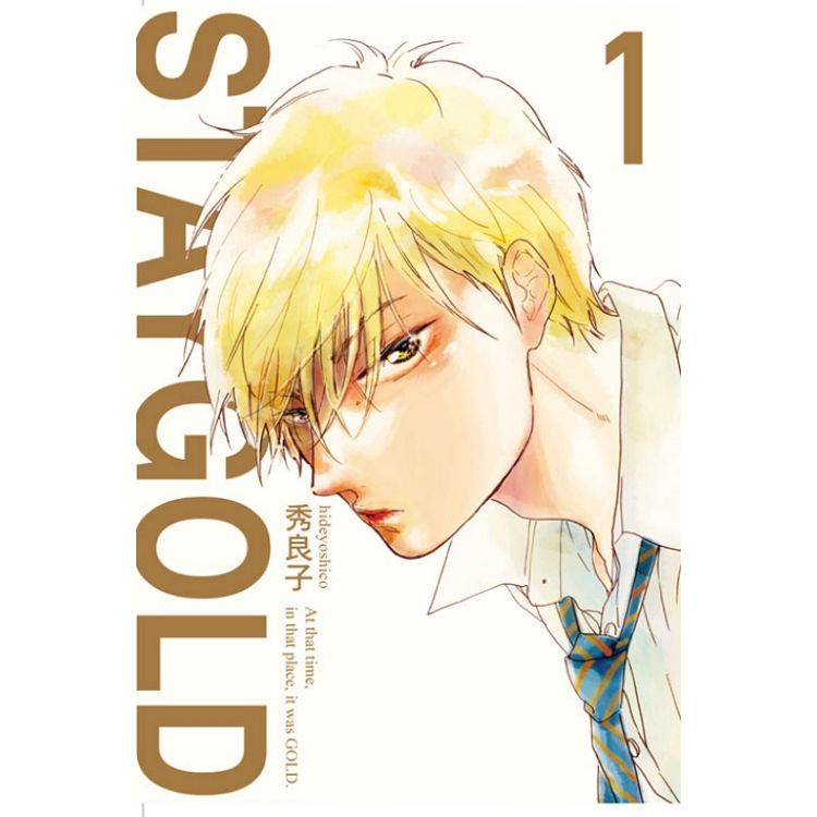 STAYGOLD (01)