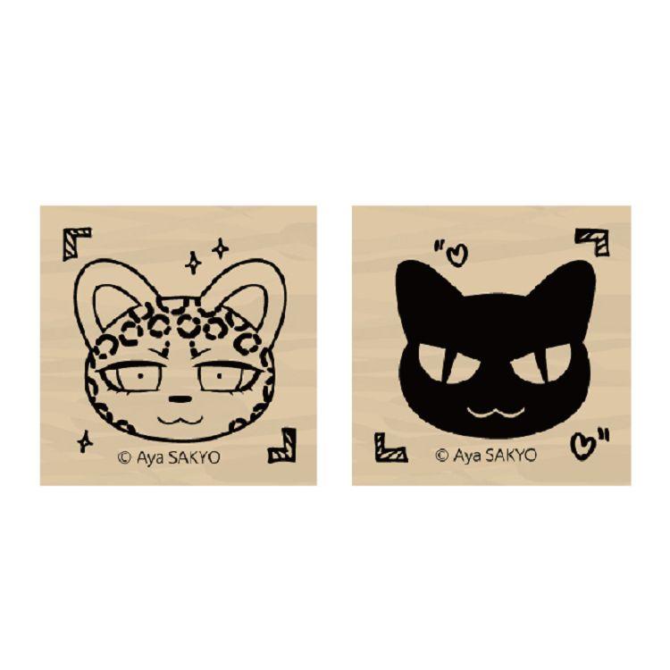 黑貓男友 印章2入組