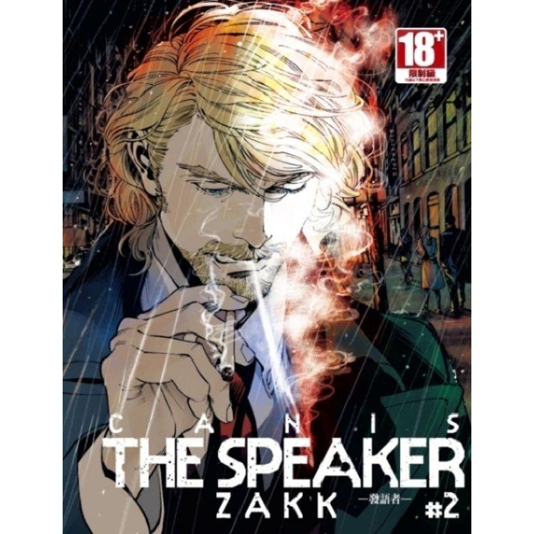 CANIS THE SPEAKER-發語者-(02)