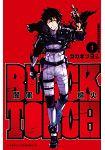 BLACK TORCH 闇黑燈火(01)