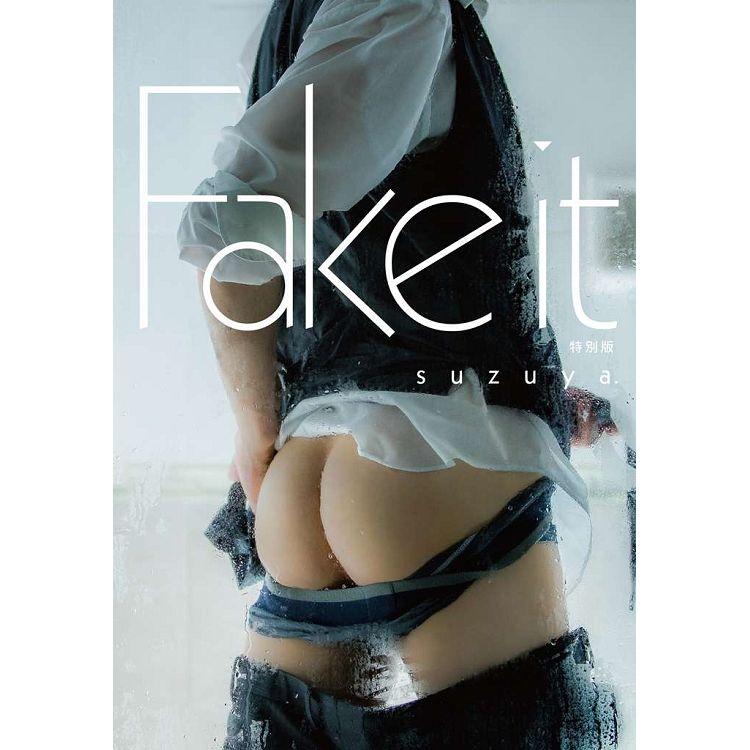Fake it すず屋。第二寫真集(限定版)