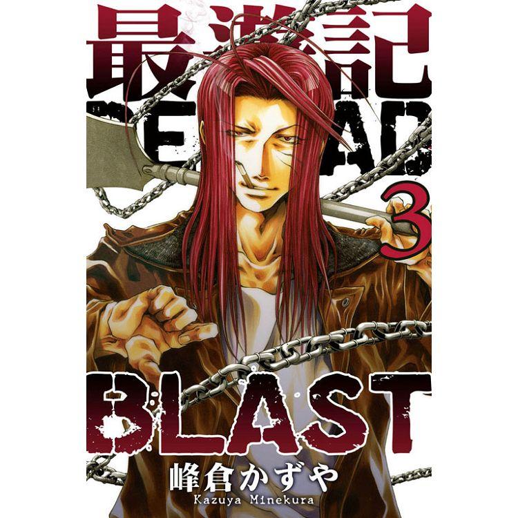 最遊記RELOAD BLAST 03