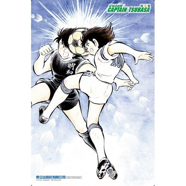 足球小將翼 愛藏版 (首刷附錄版) 05
