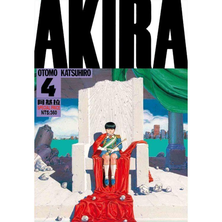 AKIRA阿基拉 04