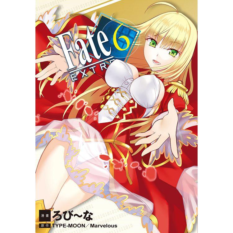 Fate / EXTRA-06(完)