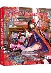 職人繪師CG繪圖技術講座(Vol.2)講師:藤:繁中版內容強化更 勝日版!