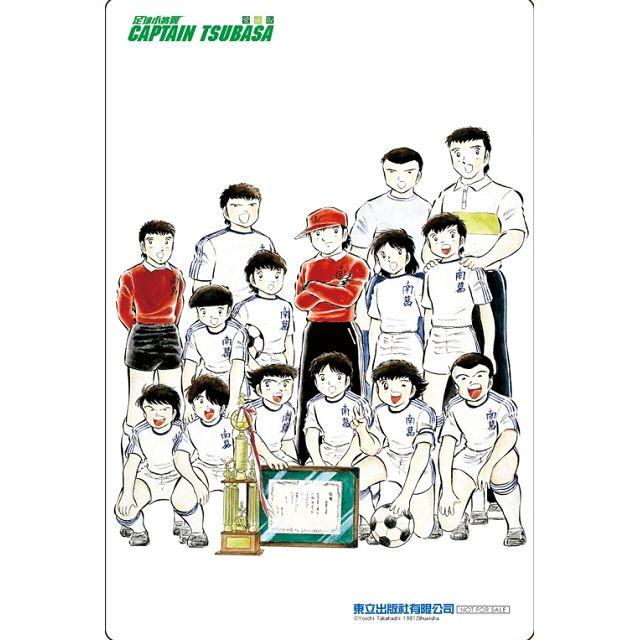 足球小將翼 愛藏版 (首刷附錄版) 07