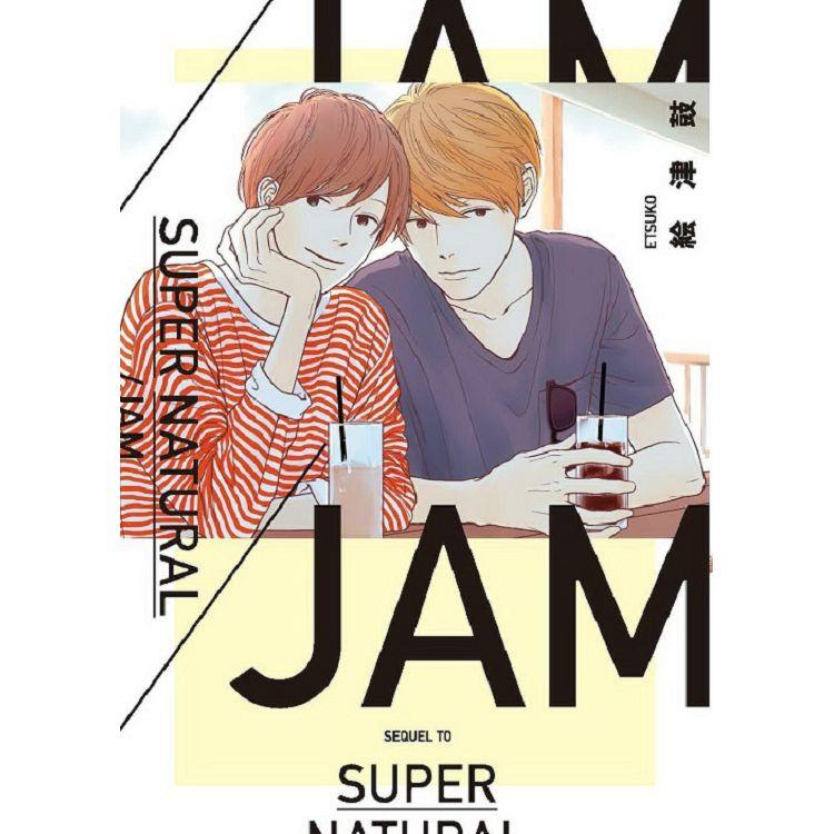 SUPER NATURAL/JAM(全)