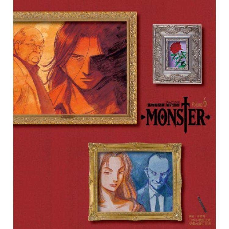 MONSTER怪物完全版 06